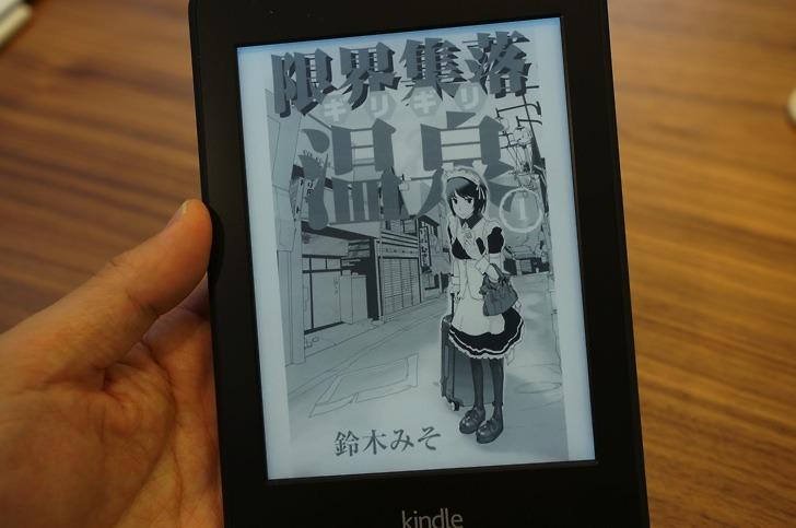 máy-đọc-sách-cũ-Kindle-PaperWhite-Manga